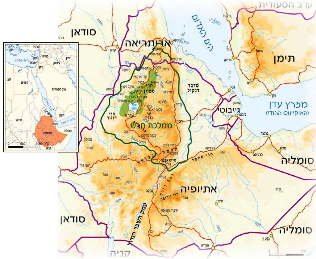 Могучая империя за темными горами. показанные на карте границы Абиссинского королевства относятся к XIX веку, но само царство росло и расширялось на протяжении многих веков. Зеленое пятно охватывает территорию, где были сосредоточены «бета Исраэль»